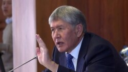 "Азия: курултай поставил Атамбаеву ""двойку"" за президентство"