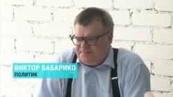 """Бабарико об обысках: """"Моя деятельность в течение 20 лет не вызывала никаких замечаний"""""""