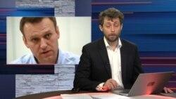 """""""Забудут послезавтра"""". Подводим итоги спора Навального и Стрелкова"""