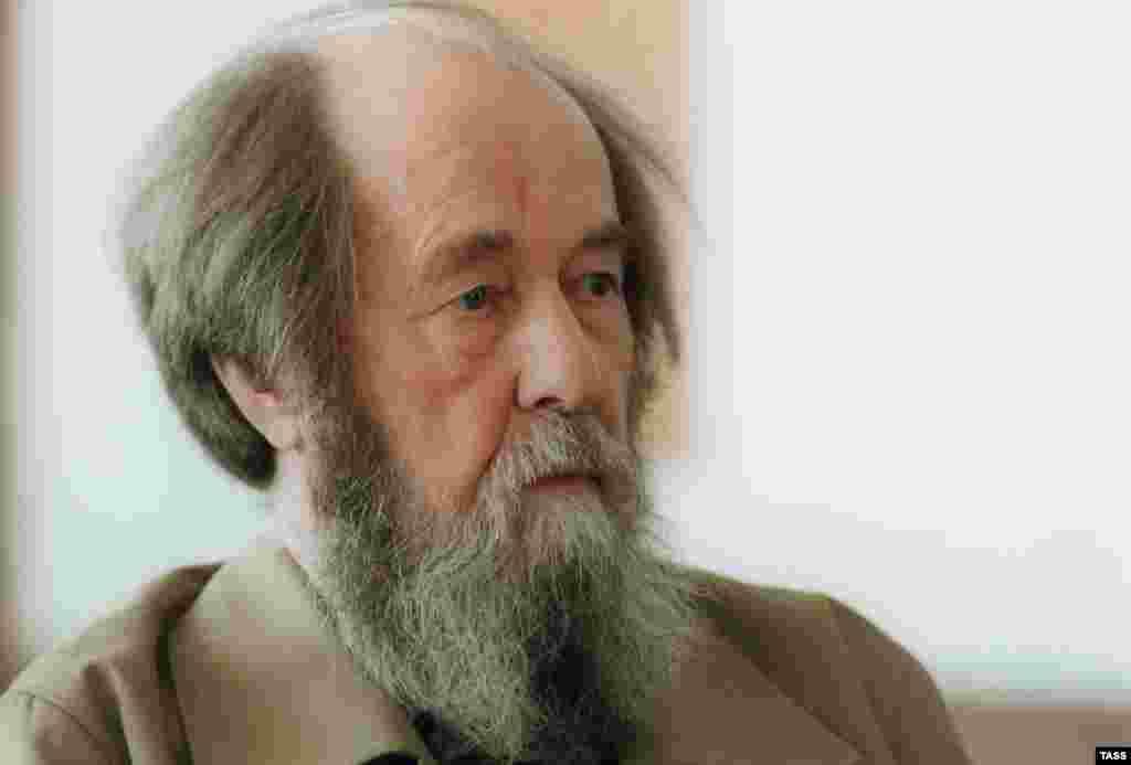 Александру Солженицыну Нобелевская премия была присуждена в 1970 году