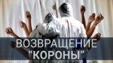 """Смотри в оба: возвращение """"короны"""", RT против RT, и кино на службе госпропаганды"""
