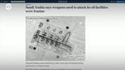 Америка: атака дронов на Saudi Aramco и администрация Трампа против ЛГБТ