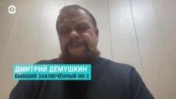 """""""В эту больницу даже умирающие старались не попасть"""": Демушкин о больнице в ИК-3, куда перевели Навального"""