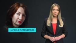 Почему правозащитникам так сложно работать на Кавказе
