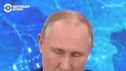 """""""Он же не политический диссидент!"""" Путин о деле Ивана Сафронова и """"предательстве"""""""