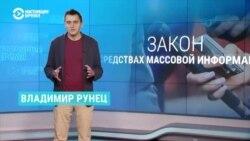 Три новых закона Лукашенко – три удара по свободе слова и собраний в Беларуси