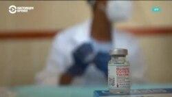 Прививки от COVID-19. Все за и против