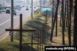 Кресты, которые снесут 13 апреля 2019 года. Фото: 5 апреля 2019 года, svaboda.org