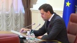 Премьер Гончарук подал в отставку: как это было