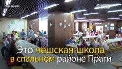 Как и чем кормят детей в обыкновенной чешской школе?