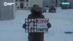 """Учитель из Коми рассказал о своем пикете с плакатом """"Молчи или умри"""""""