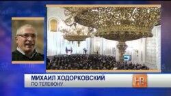 Михаил Ходорковский о сотрудничестве с Навальным