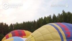 """""""Чувство, что я – Бог"""": подростков учат летать на воздушных шарах"""