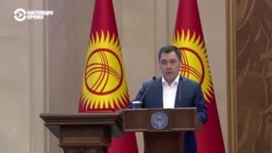 В Кыргызстане главой парламента хотят сделать соратника Садыра Жапарова