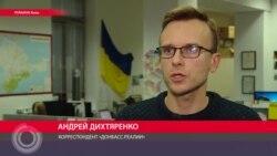 """""""Фактически это попытка переворота в """"ЛНР"""""""