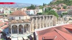 Греция высылает двух российских дипломатов
