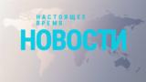 News/Новости - 16x9