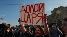 "Carrying a sign that declares, in reference to President Vladimir Putin, ""Down with the tsar,"" municipal deputy Yulia Galyamina protests in downtown Moscow on July 1, 2020 against amendments to Russia's constitution."