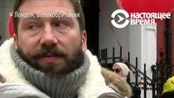 """""""Им стоит взяться за самого Путина"""". Чичваркин о реакции Лондона на отравление Скрипаля"""