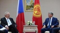 как малоизвестная чешская компания собирается строить ГЭС в Кыргызстане за сотни миллионов долларов