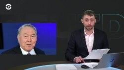 Отставка Назарбаева: что будет с Казахстаном. Вечер с Тимуром Олевским