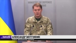 Минобороны Украины: причина выбросов в Крыму — попадание снаряда в отстойник химотходов