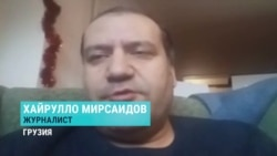 """""""Возвращаться в страну для меня глупо"""": интервью Хайрулло Мирсаидова после нового приговора"""
