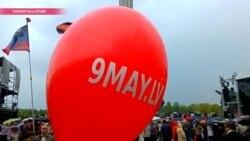 """""""Тут нечего праздновать"""": в Риге протестуют против 9 мая"""