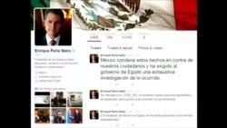 В Египте силовики по ошибке застрелили туристов из Мексики