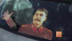 Сталин на заднем стекле иномарки