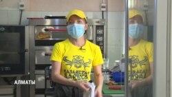 В Алматы снова работает соцкафе: его повара – люди с ментальными особенностями