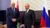 RUSSIA -- Belarusian President Alyaksandr Lukashenka (L) meets with Russian President Vladimir Putin in the Black Sea resort of Sochi, September 14, 2020
