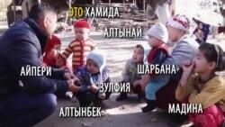 Как живет многодетная мать с 9 детьми? Секрет Тазагуль из Кыргызстана