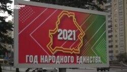 """""""Им гарантировали безнаказанность"""". Белорусы жалуются на пытки силовиков, но ни одна жалоба не рассмотрена"""