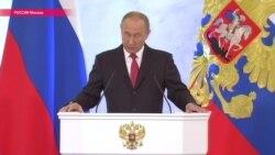 13-е послание Путина Федеральному собранию: что он сказал, и что услышали эксперты