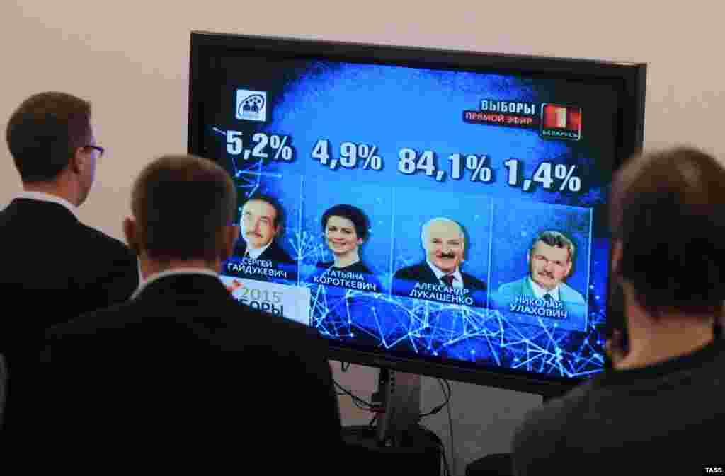 В Центральной избирательной комиссии Белоруссии
