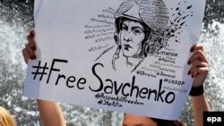 Акция в поддержку Надежды Саченко в Киеве, 11 мая 2015