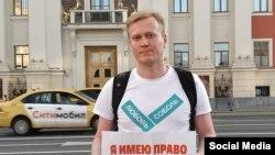 Сергей Фомин. Фото: личная страница в Facebook