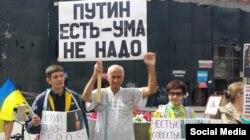 Владимир Ионов на акции протеста в Москве