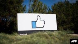 Знак у штаб-квартиры Facebook в Менло Парк, Калифорния (иллюстративное фото)