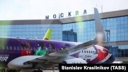 Московский аэропорт Домодедово (Иллюстративное фото)