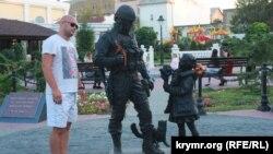 Крым, 15 сентября 2016