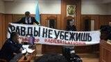 """Задержанные с баннером """"От правды не убежишь"""" казахстанские активисты арестованы на 15 суток"""