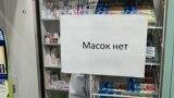 Аптека в Алматы
