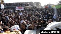 Афганистан, протесты против карикатур на пророка Мухаммед