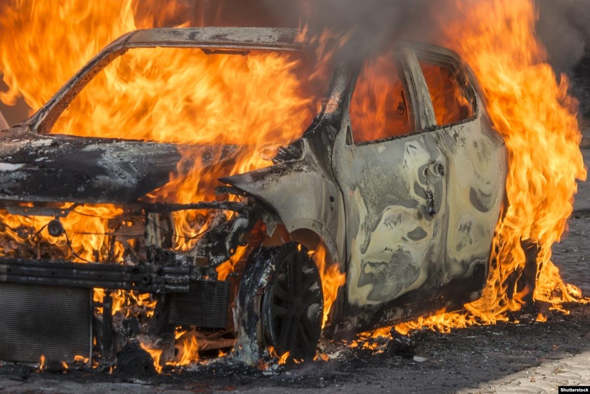 Наказание за поджог автомобиля в России, штраф, статья УК и возможный срок в 2019 году - voprosy-osago, avtomobil