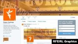"""Фальшивый эккаунт радио """"Свобода"""" в Твиттере"""