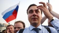 Как директор ФБК Иван Жданов обнаружил себя в федеральном розыске