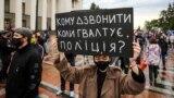 Акции против главы МВД Авакова. Вечер с Ириной Ромалийской
