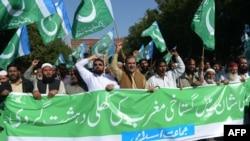 Протестующие против публикации карикатур на пророка, Пакистан